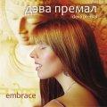 1245501187_embrace-b